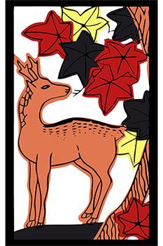 花札の「鹿十」
